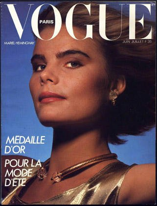 vogue-paris-1984-july-00