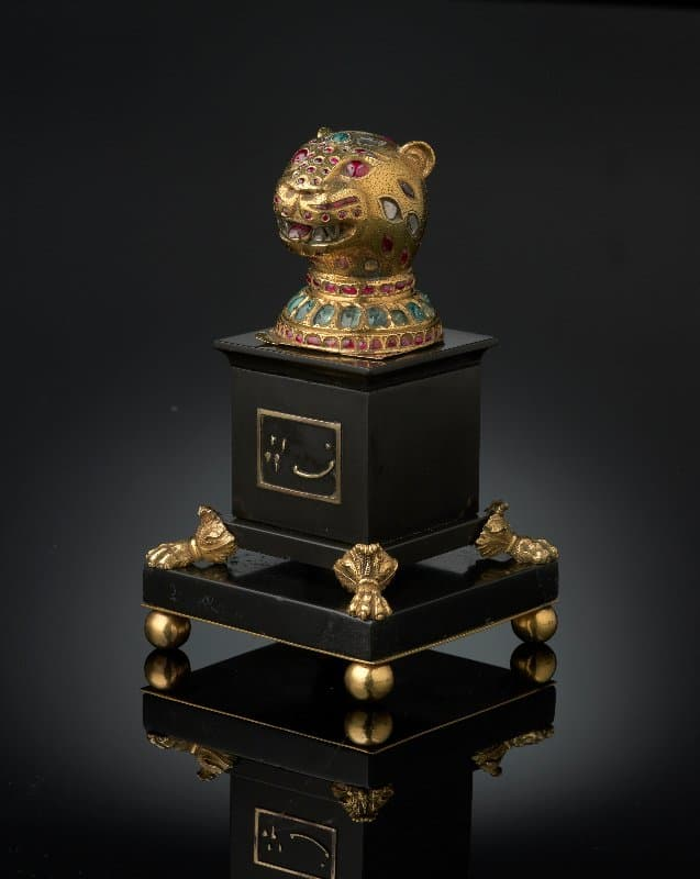 12. Gold finial from Tipu Sultan's throne, 1790-1800, Mysore, South India